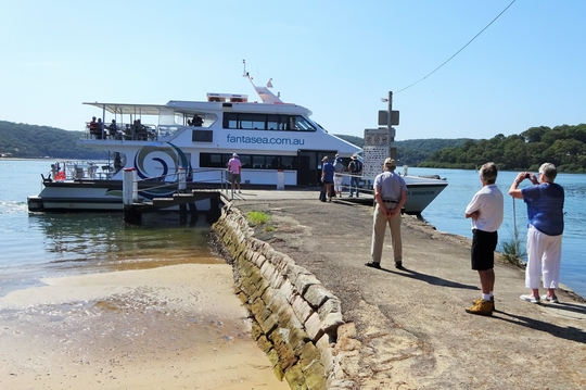Fantasea Ferry